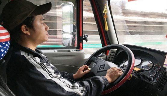 Về lái xe | vantainhathong