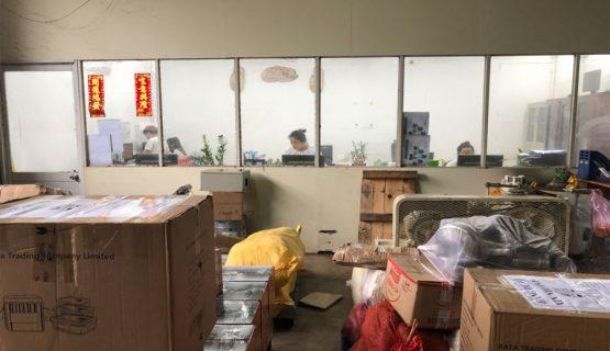 Về văn phòng 1 | vantainhathong